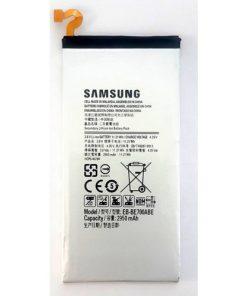 thay pin samsung galaxy e7